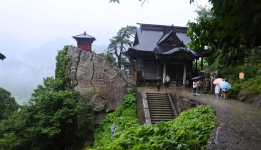 【旅レポ】山寺~松尾芭蕉の旅路を行く