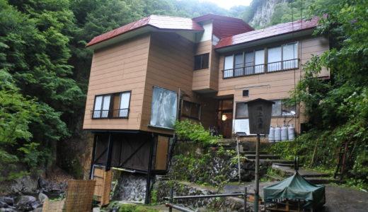 【旅レポ*山形】秘湯 大平温泉 滝見屋