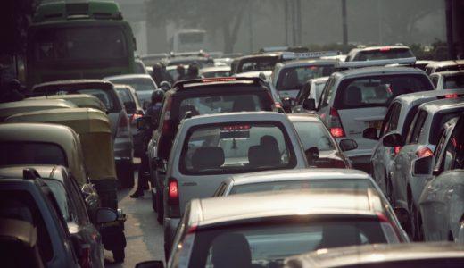 渋滞のオススメ暇つぶしに最適なたった3つのこと