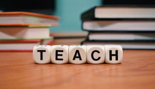 英語教師の授業必須アイテム・グッズ集