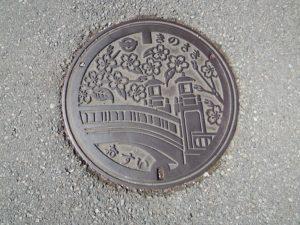 京都城崎温泉のマンホール
