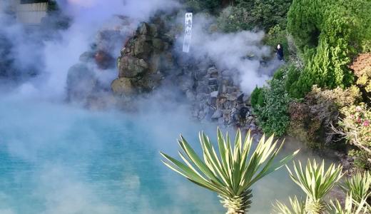【九州新婚旅行5日目】大分湯布院&別府を満喫する旅