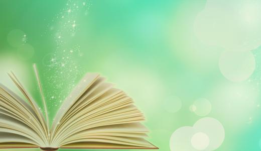 Kindle Unlimited で教育書が読み放題!休校中の今こそ読書しよう!先生向けのおすすめ本10選